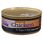 Chicken - Small Can