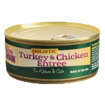 Turkey-Chicken-Entree-Small-Can-300DPI
